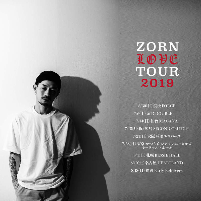 ZORN LOVE TOUR