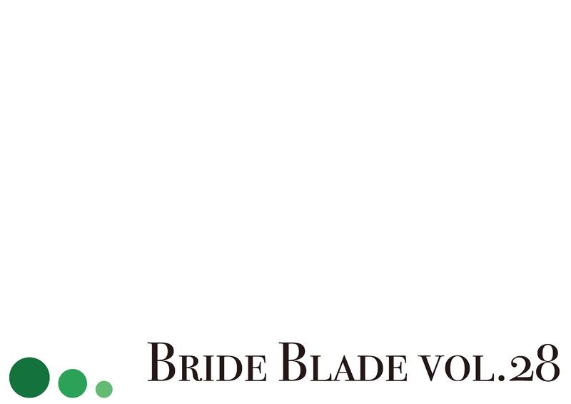 Bride Blade vol.28