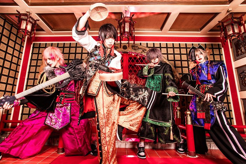 【振替公演】 ZON『ポジとネガ』発売記念主催ツアー『ポジティブな人』