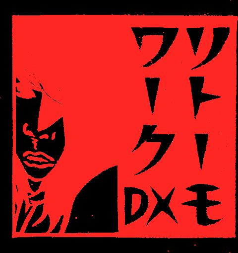 配信ライブ番組「Ritomo Work DX」