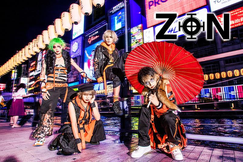 【公演延期】 ZON「ポジとネガ」発売記念ワンマンツアー [ネガティブな人]