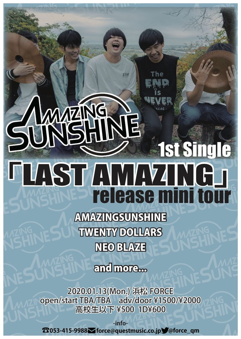 AMAZINGSUNSHINE 1st single「LAST AMAZING」 release mini tour