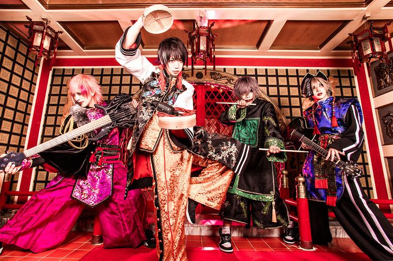 【振替公演】 ZON『ポジとネガ』発売記念ワンマンツアー『ネガティブな人』