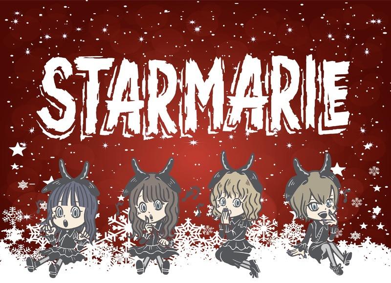 STARMARIE ファンタジートラベラー THE LIVE