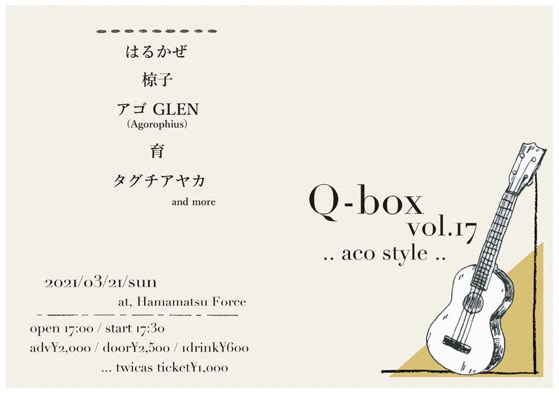 Q-box vol.17 -aco style-