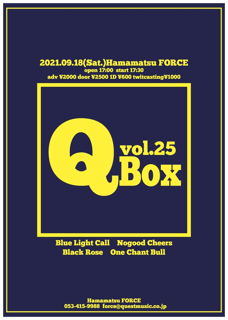 Q-Box vol.25
