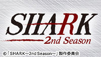 SHARK 2nd Season