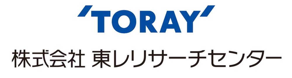株式会社東レリサーチセンター