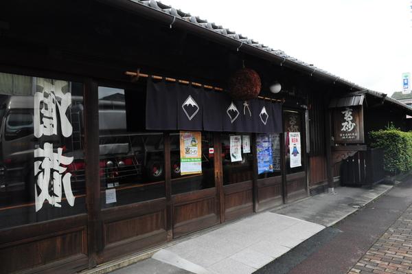 【酒蔵見学】富士高砂酒造