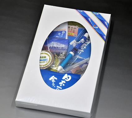 「使える富士山グッズ」セット [2]