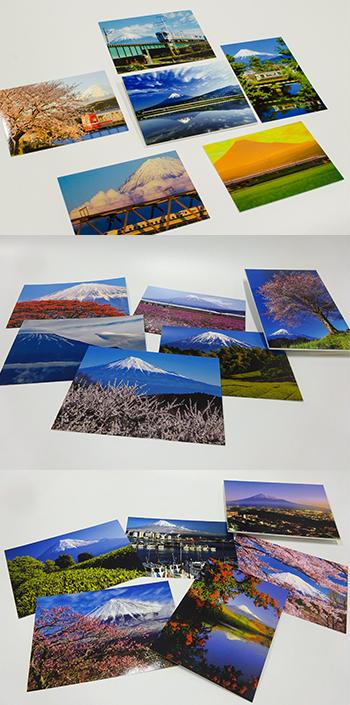 富士山百景絵はがき(セット)