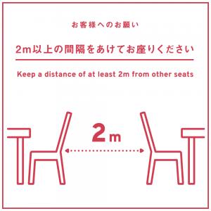 7月8月インターネット予約の方法並びにレストラン営業について