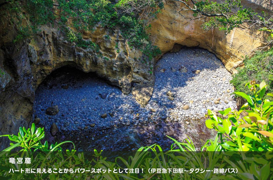 龍神社洞窟