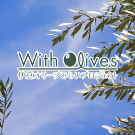 Izu olives mirai project