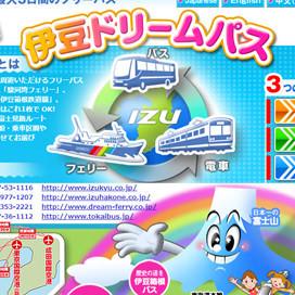 Izu dream pass