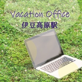 Vacation Office