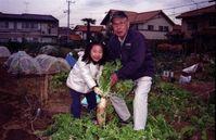 市民農園の収穫