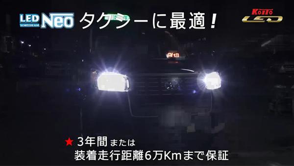 タクシー走行イメージ動画   ※音声が流れます