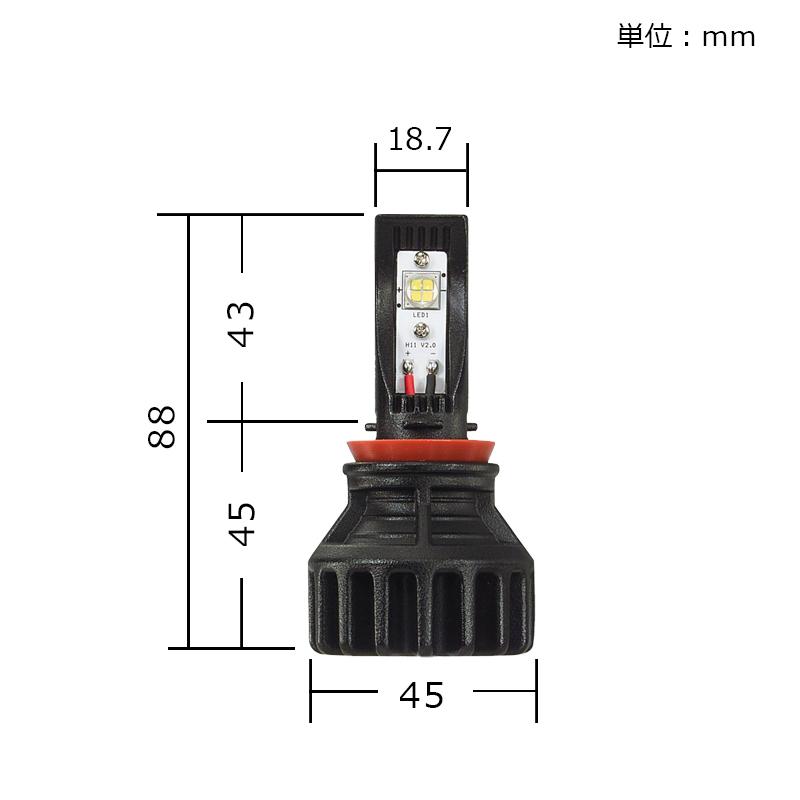 H11タイプ   寸法(mm)