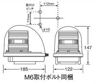 ボルト直付けタイプ 寸法(mm)