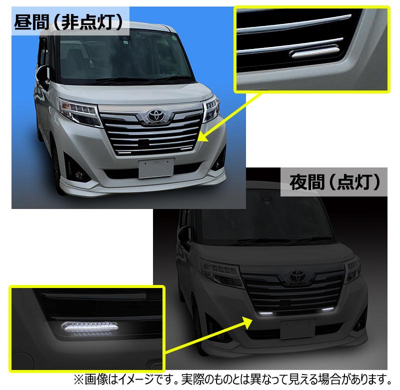 車両への装着例(ホワイト)
