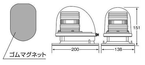 ゴムマグネットタイプ   (シガーライタープラグ付)  寸法(mm)