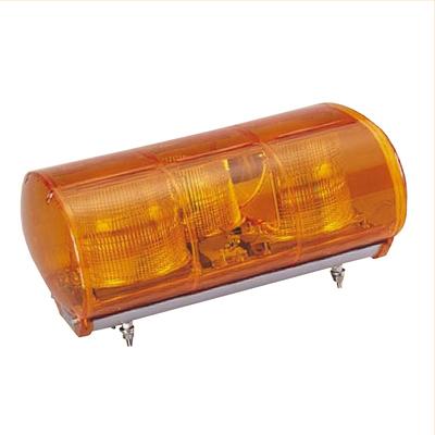 黄色散光式警光灯 M型 43型(幅430mmタイプ)