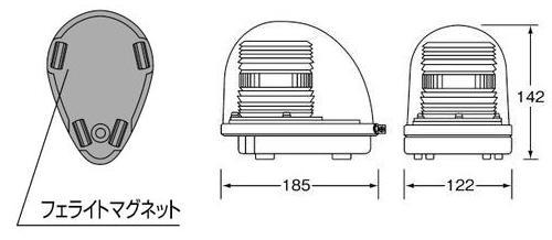 フェライトマグネットタイプ  (シガーライタープラグ付)  寸法(mm)