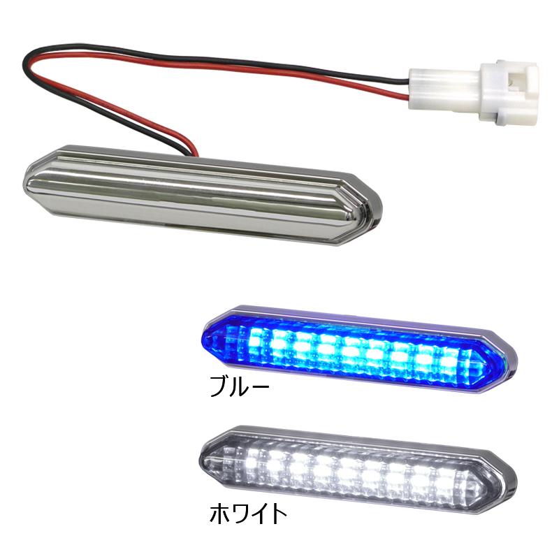 LEDエッジイルミ ハーフミラー(コネクタ付)  100㎜タイプ