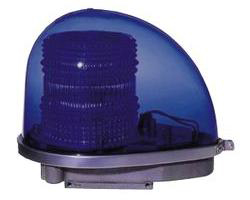 青色丸型警光灯 2N型