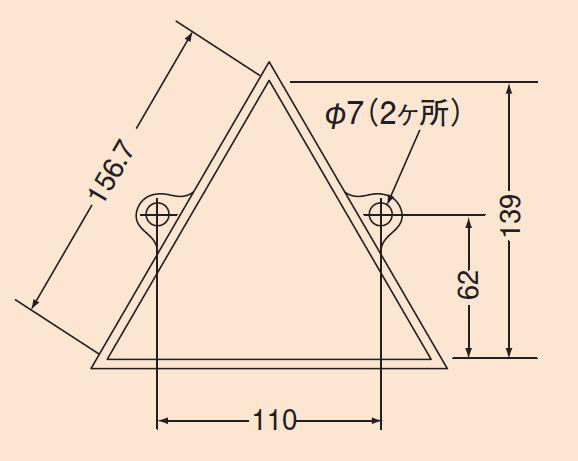図1(寸法)
