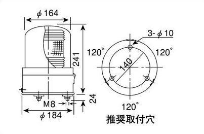 青色丸形警光灯8型   寸法(mm)