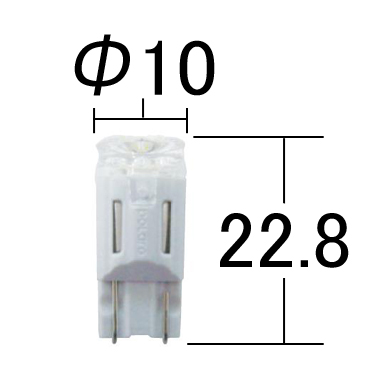 T10タイプ(25lm)