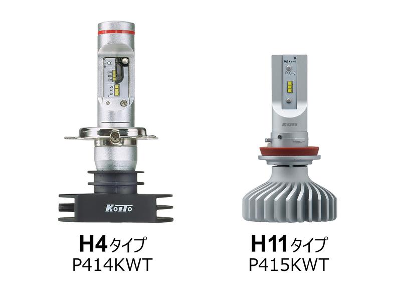 ヘッドランプ専用  LEDホワイトビームNeo   Ver.Ⅱ