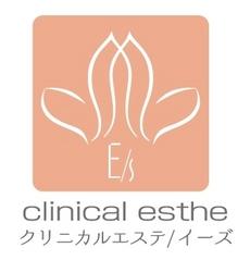 クリニカルエステ/イーズ ロゴ