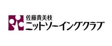 佐藤貴美枝ニットソーイングクラブ ロゴ