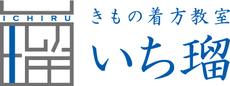 きもの着方教室 いち瑠 津田沼校 ロゴ
