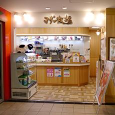 ららぽーとTOKYO-BAY店