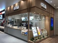 テラスモール松戸店