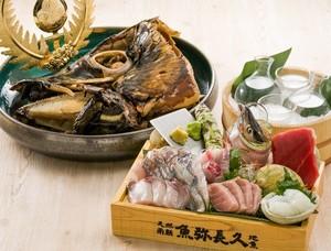 ●春プラン● 名物!魚弥長久盛り刺身7点盛りと志太権現鮪兜煮プラン