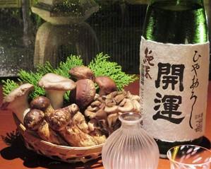 地産地消にこだわった「旬の酒」と「旬の味覚」をご用意しております