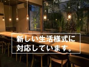 【6〜9名様専用】ソーシャルディスタンスを確保した完全個室で安心のお食事プラン
