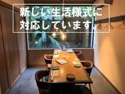 【3〜5名様専用】ソーシャルディスタンスを確保した完全個室で安心のお食事プラン