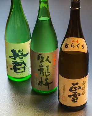 静岡地酒飲み放題付きプラン 【120分飲み放題】