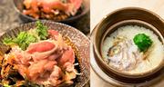 ◆春プラン◆ いきいき鶏味噌すきと土鍋炊き鯛飯の覚弥会席プラン【120分飲み放題付】
