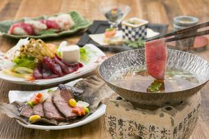 ◆秋コース◆ 静岡そだち・天然南鮪・戻り鰹 秋の「札の辻会席」