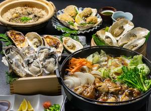 ◆春の会食・接待プラン◆安心!完全個室で愉しむ!免疫力高まる牡蠣尽くしコース