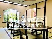 【5〜6名様専用個室】新しい生活様式対応型 完全個室で安心のご会食プラン