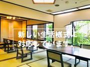 【7〜10名様専用個室】新しい生活様式対応型 完全個室で安心のご会食プラン