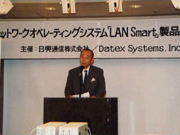 Peer to Peer OS「LAN Smart」